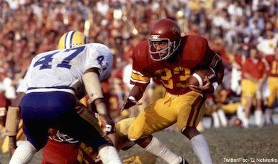 Marcus Allen USC