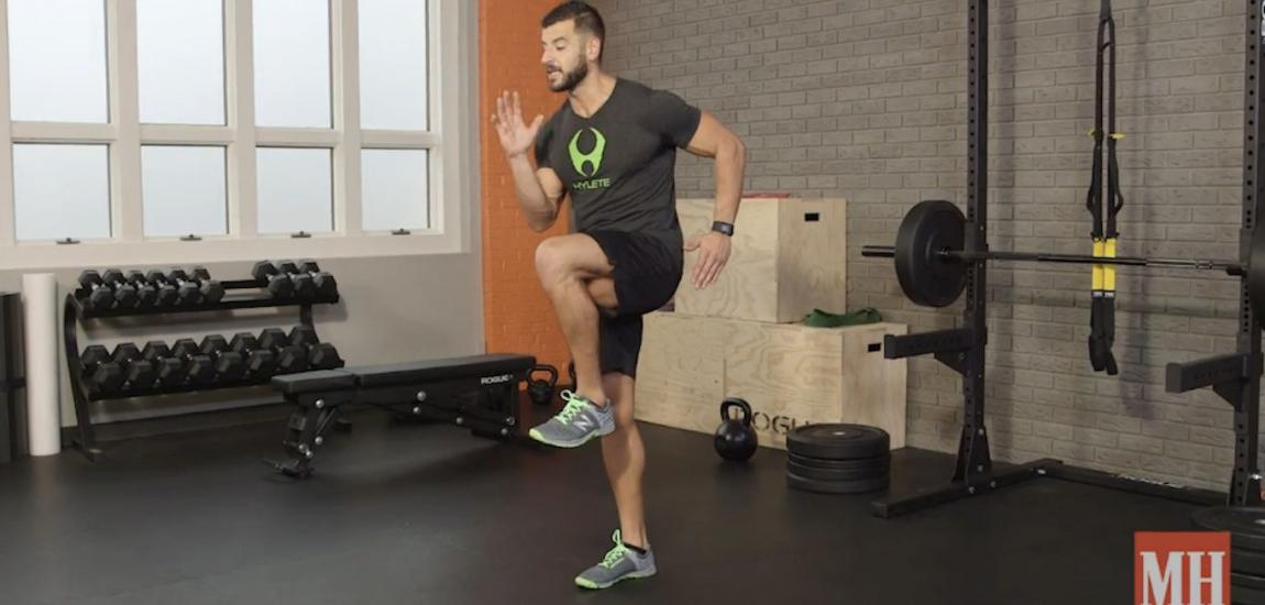 Lateral Drill