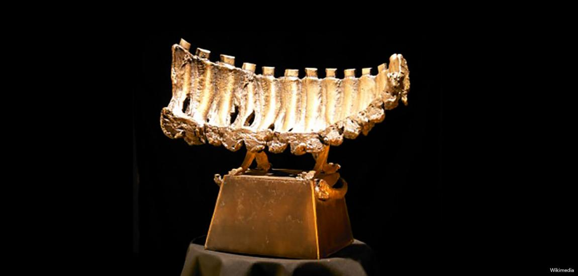 The Bones Football Trophy