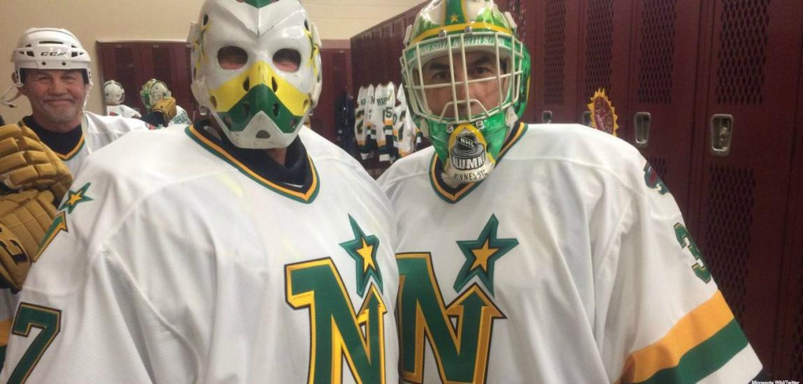 North Stars Alumni